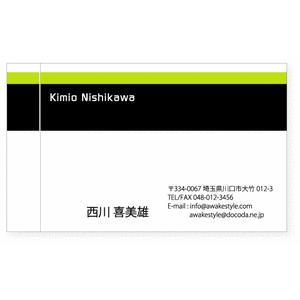 カラー名刺印刷 【100枚単位】 カラーと黒べたラインのデザイン名刺ケース1個付属 / ビジネス 趣味 プライベート お店 会社|awake