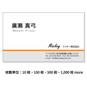 【名刺 100枚単位 オレンジ】 カラーと薄いグレーの組み合わせ。orange 名刺ケース1個付属。名刺オーダー 名刺作成 名刺印刷  名刺おしゃれ|awake