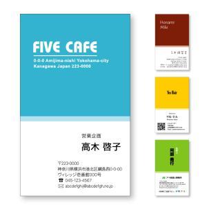 カラー名刺 縦型・2階調のカラーを上部に配置【10枚単位】 / ビジネス 趣味 プライベート お店 会社|awake