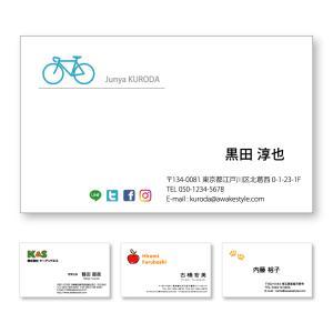 カラー名刺 ロゴ入り【100枚】 名刺ケース1個付属 / ビジネス 趣味 プライベート お店 会社|awake