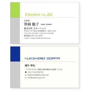 カラー  名刺 印刷 名刺 作成  カラー・グレー・ラインの組み合わせの名刺デザイン【100枚単位】 名刺ケース1個付属 / ビジネス 趣味 プライベート|awake
