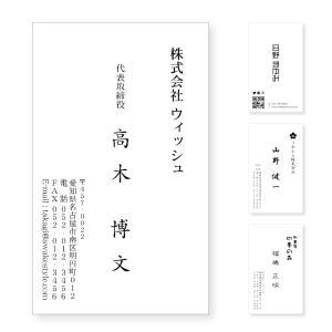 モノクロ名刺 縦型・定番  【10枚単位】 / ビジネス 趣味 プライベート お店 会社|awake