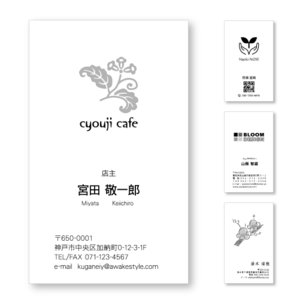 モノクロ名刺  縦型・ロゴ入り 【100枚単位】 名刺ケース1個付属 / ビジネス 趣味 プライベート お店 会社|awake