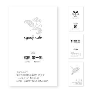 モノクロ  名刺 印刷 名刺 作成   縦型・ロゴ入りの名刺デザイン 【10枚単位】 / ビジネス 趣味 プライベート お店 会社|awake