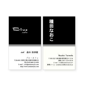 モノクロ名刺 縦型・上部にベタを配置 【100枚単位】 名刺ケース1個付属 / ビジネス 趣味 プライベート お店 会社|awake