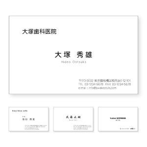 モノクロ名刺 【100枚単位】 名刺ケース1個付属 定番デザイン / ビジネス 趣味 プライベート お店 会社|awake