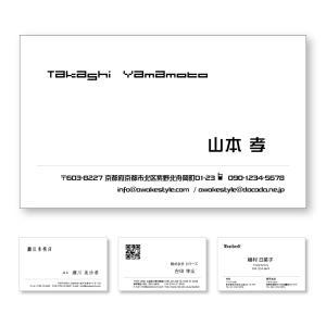 モノクロ名刺印刷 ラインを下に配置 【10枚単位】 / ビジネス 趣味 プライベート お店 会社|awake