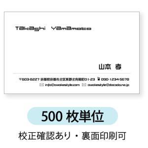 モノクロ名刺 【500枚単位】名刺ケース1個付属 ラインを下に配置したデザインです。|awake