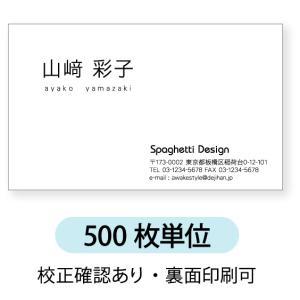 モノクロ名刺 【500枚単位】名刺ケース1個付属 お名前を左上に配置したデザインです。|awake