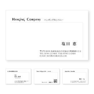 モノクロ名刺 ラインを配置 【10枚単位】 / ビジネス 趣味 プライベート お店 会社|awake