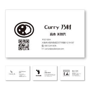 モノクロ名刺 ロゴ入り 【100枚単位】 名刺ケース1個付属 / ビジネス 趣味 プライベート お店 会社|awake
