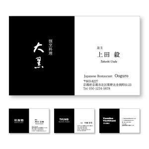 モノクロ名刺 左にベタ塗りを配置 【100枚単位】 名刺ケース1個付属 / ビジネス 趣味 プライベート お店 会社|awake