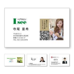 顔写真  名刺 印刷 名刺 作成 名刺オーダー 【10枚単位】 / ビジネス 趣味 プライベート お店 会社|awake