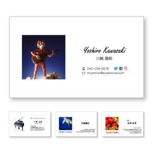 写真名刺 写真を左に配置【100枚単位】名刺ケース1個付属 / ビジネス 趣味 プライベート お店 会社|awake