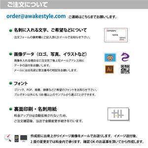 写真名刺 写真を全面に配置【100枚単位】名刺ケース1個付属 / ビジネス 趣味 プライベート お店 会社|awake|04