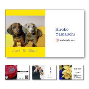 写真名刺 写真を左半分に配置【100枚単位】名刺ケース1個付属 / ビジネス 趣味 プライベート お店 会社|awake