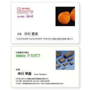 写真名刺 写真を右上に配置 【100枚単位】名刺ケース1個付属 / ビジネス 趣味 プライベート お店 会社|awake