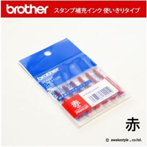 インク ブラザースタンプ専用補充インク 赤・レッド・Red PRINK6R brother stamp ink ブラザー製スタンプ、ネーム印用 使い切りタイプ|awake