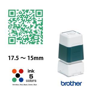 QRコード スタンプ 2020 オーダー 作成 (17.5〜15mm)ブラザー2020タイプ brother / オーダーメイド品 インク内蔵型浸透印(シャチハタタイプ) |awake