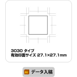 スタンプ データ入稿 オリジナル作成 27.1×27.1mm ブラザー 3030 イラストレーター オーダー|awake