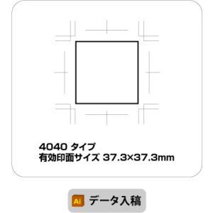 スタンプ データ入稿 オリジナル作成 37.3×37.3mm ブラザー 4040 イラストレーター オーダー|awake
