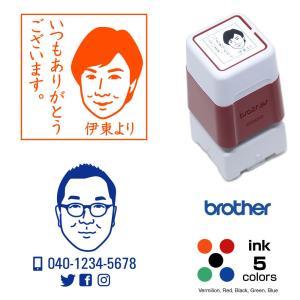 似顔絵スタンプ ブラザー2020タイプ 17.9×17.9mm インク内蔵型 浸透印 連続捺印可能 オーダー品 オリジナル スタンプ 名刺・DM・チラシ・カードに awake