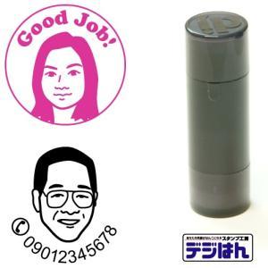 似顔絵スタンプ デジはんSTMタイプ 直径15mm円 補充インク1本付属|awake