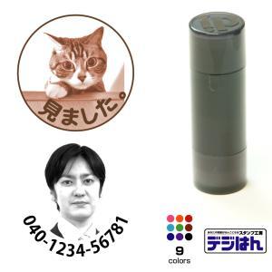 写真スタンプ デジはんSTMタイプ 直径15mm円  スタンプ オリジナル オーダー 作成 インク内蔵型浸透印 シャチハタタイプ 専用補充 インク付属|awake