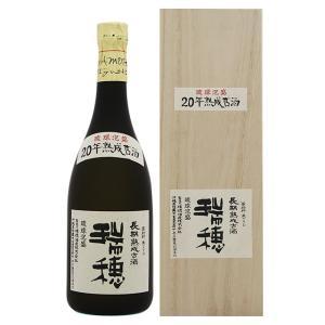 泡盛 瑞穂酒造/ 瑞穂 20年熟成古酒 木箱入り 30度,720ml