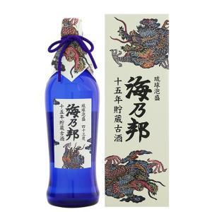 泡盛 沖縄県酒造協同組合 / 海乃邦 15年古酒 43度,7...