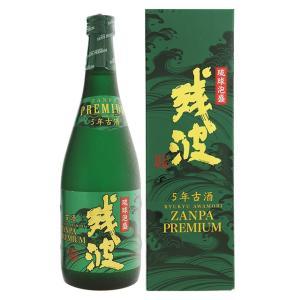 5年の歳月をかけて熟成された古酒に仕上がりました。 芳醇な香りとコク、奥深い味わいをご堪能ください。...