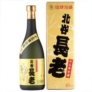 代々受け継がれた製法を守り、13年間じっくりゆっくり熟成された古酒は、豊かで上品な香りと、奥深いやろ...