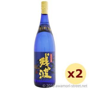 5年の長期熟成した残波の中から、更に厳選された古酒を60%ブレンドしたプレミアムな泡盛です。 長期貯...