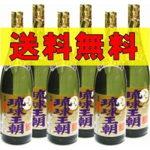泡盛 琉球王朝 古酒 30度 一升瓶 6本セット1800ml【沖縄】【泡盛】【送料無料】|awamori-zizake