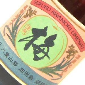請福 梅酒 泡盛仕込み 720ml 12度【琉球泡盛_CPN】【沖縄】【泡盛】【梅酒】【黒糖】 awamori-zizake