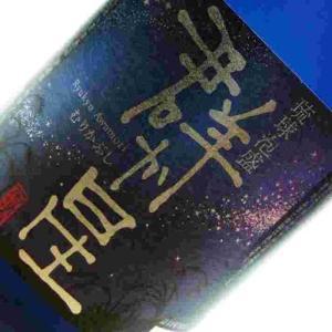 群か星 25度 720ml 琉球泡盛_CPN  沖縄  泡盛  限定 awamori-zizake