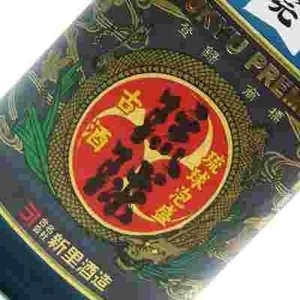 琉球プレミアム古酒 35度720ml【琉球泡盛_CPN】【沖縄】【泡盛】【古酒】 awamori-zizake