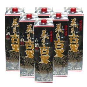 美しき古里 古酒30度 紙パック1800ml ×6本【沖縄】【泡盛】【送料無料】 awamori-zizake