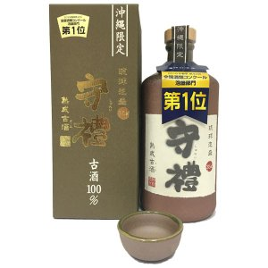 沖縄限定守禮熟成古酒100%35度720ml(盃1個付き) 沖縄  泡盛|awamori-zizake