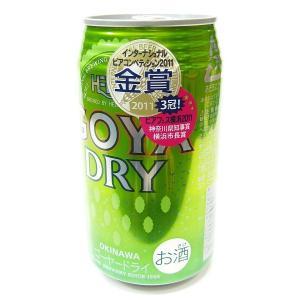 ゴーヤーDRY 12缶セット  350ml【沖縄】【地ビール】【セット】【ご贈答】【贈り物】|awamori-zizake