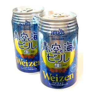 「沖縄の地ビール」青い空と海のビール 350ml 6缶セット【沖縄】【地ビール】【セット】【ご贈答】【贈り物】 awamori-zizake