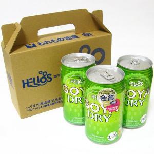 ゴーヤーDRY 3缶セット  350ml【沖縄】【地ビール】【セット】【ご贈答】【贈り物】|awamori-zizake