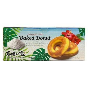 石垣の塩 ベイクドドーナツ 6個入り|awamori-zizake