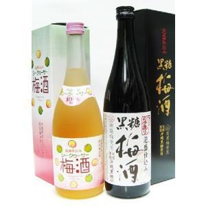 【ご贈答に】シークヮーサー梅酒と黒糖梅酒セット(ヘリオス酒造)|awamori-zizake