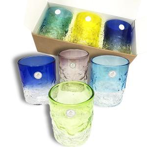 新デコボコグラス大カラーが選べる3色ギフトセット(ラッピング無料) グラス  琉球ガラス  沖縄ギフト  沖縄お土産 お中元|awamori-zizake