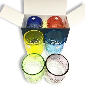 新デコボコグラス大カラーが選べる2色ギフトセット(ラッピング無料) グラス  琉球ガラス  沖縄ギフト  沖縄お土産 お中元|awamori-zizake