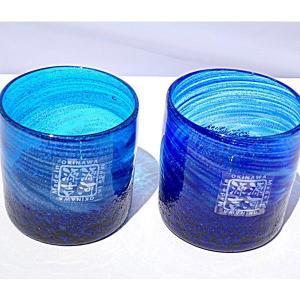 琉球ガラス:コバルトロックグラス(全2色):源河源吉|awamori-zizake