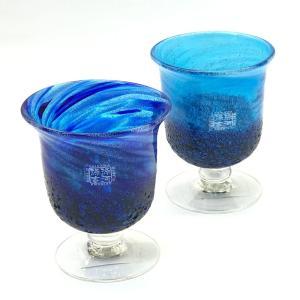 琉球ガラス:ワイングラス コバルト (全2色):源河源吉 インスタグラム  インスタ映え  グラス  琉球ガラス  源河源吉  沖縄ギフト  沖縄お土産 awamori-zizake