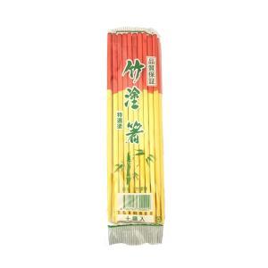 (沖縄の赤と黄色のおはし)竹塗箸10膳入り|awamori-zizake