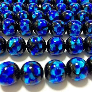定型外郵便送料無料 暗闇で光るホタルガラス8mm(5個セット)[ほたるガラス、ほたる石]|awamori-zizake